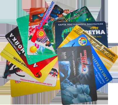Дисконтные карты заказать пластиковые